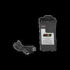 Batería Li-Po 2500 mAh para Motorola XTS2500/PR1500 alternativa  para NTN9858  con cargador interconstruido